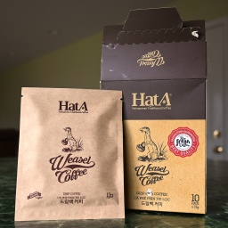 Hata Vietnamese Traditional Coffee