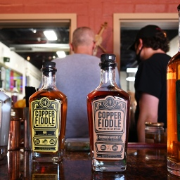 Copper Fiddle Distillery: 2/2